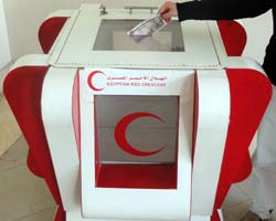 Money donaton Egyptian Red Crescent